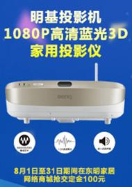 明基I920