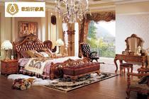 欧雅轩 橡木 白橡木 欧式风格 套餐三(客厅+餐厅+卧室共15件套)