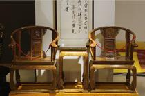 名阁  满花皇宫圈椅