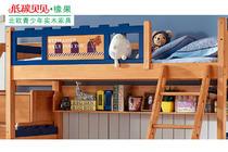 低碳贝贝 橡果 橡木 北欧现代风格  实木儿童上下床(单床)