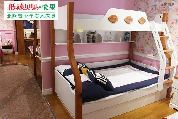 低碳贝贝 橡果 橡木 北欧现代风格 实木儿童床 不含拖床 单床图片