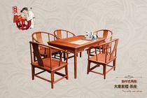 年年红 大果紫檀 中式风格 大明茶座