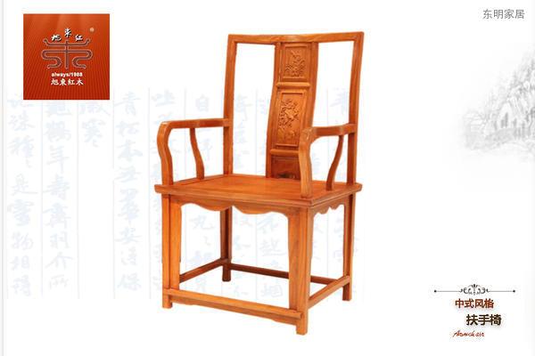 旭东红木 大果紫檀 中式风格 红木书椅