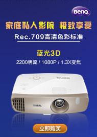 明基HD1802